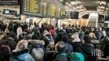 Хулигани изпотрошиха пътнически влак край Лион