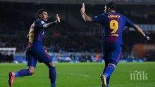 Барселона със страхотен обрат от 0:2, каталунците с космически аванс пред Реал