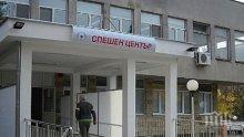 Лекари и сестри от общински болници в 22 града излизат на протест