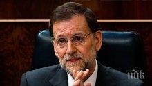 Рахой заплаши да запази прякото управление на Каталуния, ако Пучдемон бъде избран
