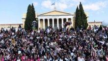 Гръцкият парламент прие икономически реформи, въпреки протестите