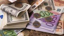 България тръгва по пътя на еврото