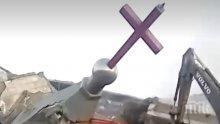 В Китай разрушиха огромна християнска църква (ВИДЕО)