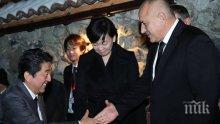 ЕКСКЛУЗИВНО В ПИК! Шиндзо Абе с голям подарък за Борисов (СНИМКИ)