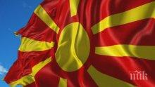 На свобода! 670 затворници ще получат амнистия в Македония