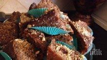 Меден кекс с орехи