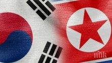 КНДР и Южна Корея започнаха преговорите, засягащи севернокорейското участие на Олимпиадата в Пьончан