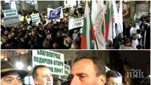 СКАНДАЛ! Би Ти Ви отразявали манипулативно шествието за Банско - граждани ги погват чрез СЕМ