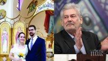 """САМО В ПИК И """"РЕТРО""""! Стефан Данаилов ще става дядо Ламбо"""
