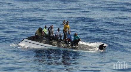 транспортна лодка флорида запали души ранени