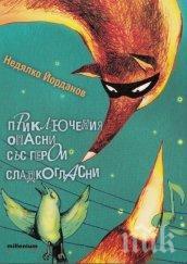 """Топ 5 на най-продаваните книги на издателство """"Милениум"""" (8-14 януари)"""
