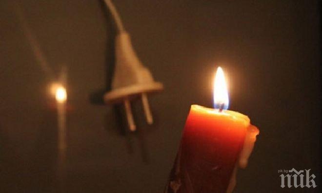 В 21 ВЕК: Всяка година жители на Долни Чифлик посрещат Нова година на тъмно