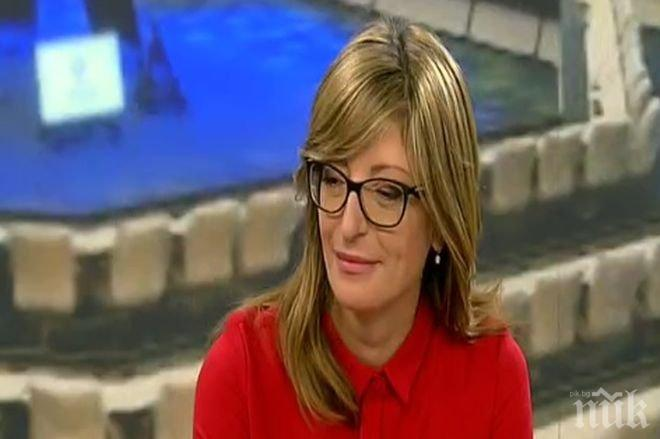 Вицепремиерът Екатерина Захариева за европредседателството: С работата си трябва да покажем, че  общото възприятие за страната ни е несправедливо