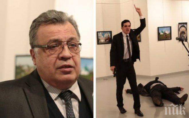 Още един мъж бе арестуван в Турция във връзка с убийството на руския посланик Андрей Карлов