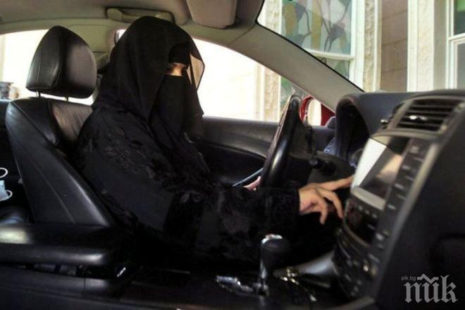 И жени ще могат да посещават мачове в Саудитска Арабия