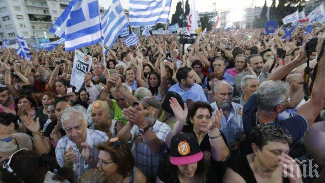 Хиляди протестират в Гърция заради нов проектозакон, ограничаващ правото на стачки