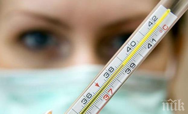 ВНИМАНИЕ! Обявиха грипна ваканция в Перник