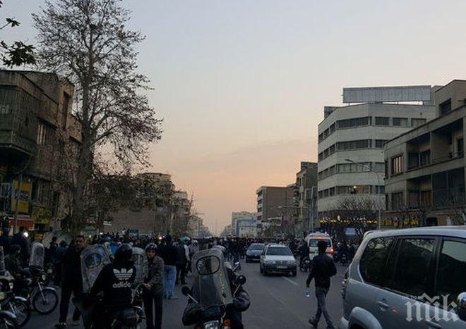 Иранското правителство обяви, че ще отговори на последните американски санкции