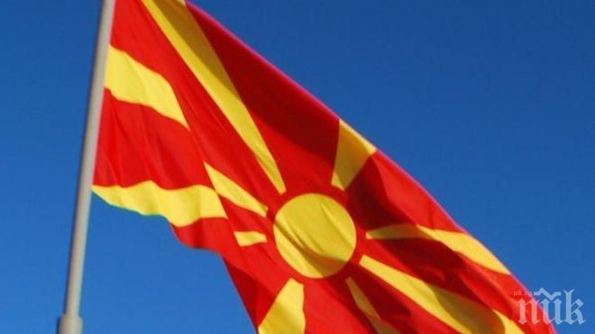 ВМРО-ДПМНЕ избра ново ръководство
