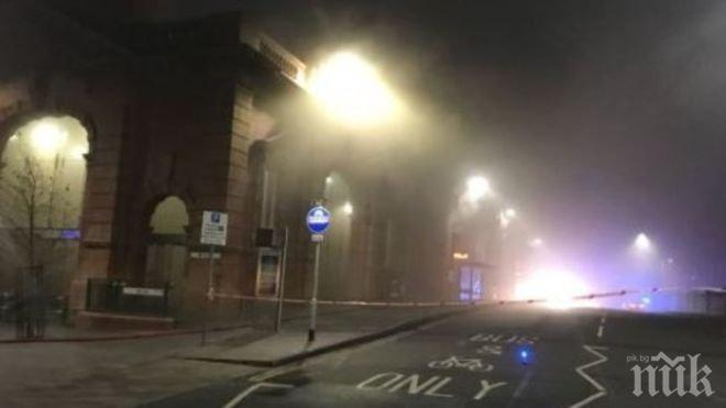 ОГЪН! Подпалиха гарата в Нотингам