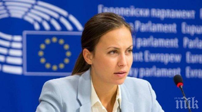 Евродепутатът Ева Майдел разкри какво се случва от днес с онлайн плащанията