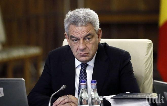 Премиерът на Румъния разгневи Унгария заради малцинствата