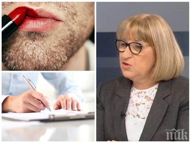ГОРЕЩО! Цецка Цачева с ексклузивен коментар за третия пол и спорната Истанбулска конвенция