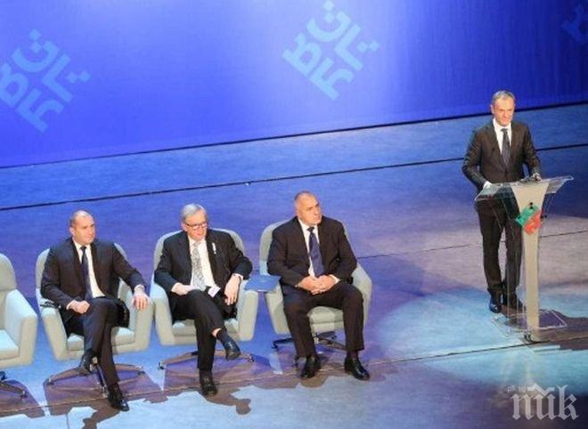 РАЗКРИТИЕ! Ето кой написа прочувствената реч на Доналд Туск за България