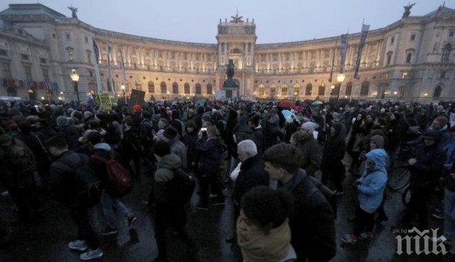 Хиляди протестираха срещу управляващите в Австрия