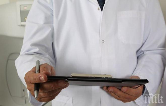 Ограничават болниците с новите молекули за онкоболни пациенти