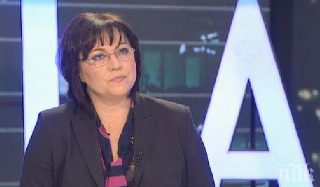 ГОРЕЩО! Корнелия Нинова призна защо БСП сама внася на недоверие срещу правителството