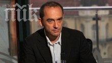 Мартин Заимов пред ПИК: БСП и ГЕРБ може да се вземат