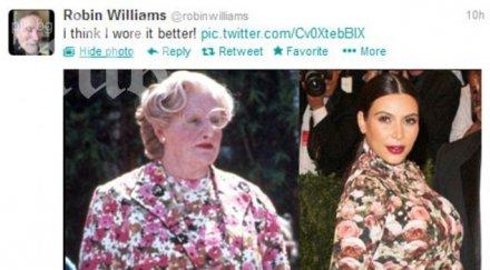 робин уилямс мисис даутфайър изглежда добре ким кардашиян