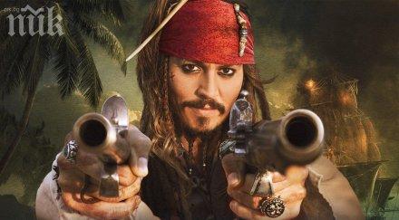 карибски пирати търси режисьор
