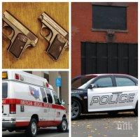 Трагедия! Зампрокурор застреля непълнолетен по време на съдебно слушане в САЩ