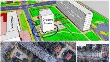 """СИГНАЛ ДО ПИК! Унищожават красива градинка в """"Красно село"""" заради строеж на блок"""