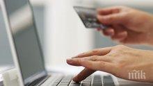 Технологичен напредък! Все повече българи пазаруват онлайн