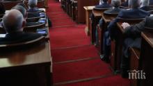РЕШЕНО! Парламентът гласува вота на недоверие на извънредно заседание