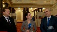 ГОРЕЩИ ДЕБАТИ! Депутати подхванаха вота на недоверие още в кулоарите на парламента