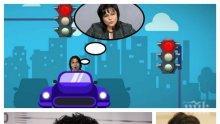 """Деян Икебаната подпука Корнелия: Едно """"Мерси"""" не ми каза за рекламата, която й направих! (ВИДЕО)"""