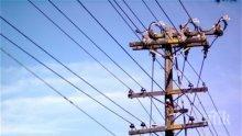 Пуснаха тока във всички бедстващи от лошото време места