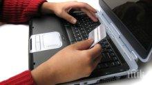Почти всеки потребител на интернет пазарува он лайн! Ето какво си купуваме през мрежата