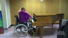 ВОЛЯ ЗА ЖИВОТ! Жена с трансплантирани ръце отново свири на пиано