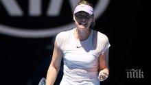 Мария Шарапова се класира за третия кръг на Australian Open