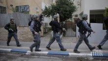 Израелските спецчасти са ликвидирали палестинец, отговорен за убийството на равин