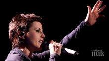 """Какво се случи с албумите на """"Кренбърис"""" след смъртта на Долорес О''Риърдън"""