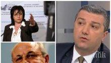ГОРЕЩО! Драгомир Стойнев разкри защо БСП остана сама при внасянето на вота на недоверие!