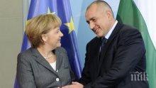 Ангела Меркел пристига на посещение в София