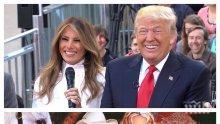 БОМБА В БЕЛИЯ ДОМ? Доналд Тръмп спал с порно звезда! (СНИМКИ)