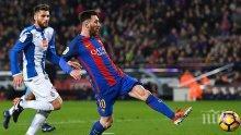 Еспаньол удари Барселона в мач от четвъртфиналите на турнира за Купата на Испания